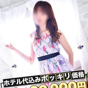 しのぶ【№①デリ|名古屋|デリヘル】 | 愛特急2006 東海本店(名古屋)