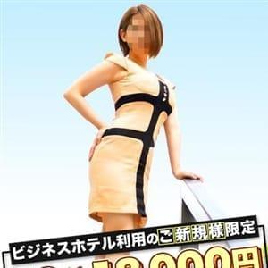 なづな【№①デリ|名古屋|デリヘル】 | 愛特急2006 東海本店(名古屋)