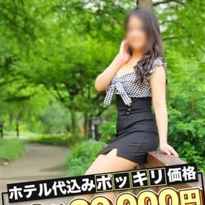 ひろいん【№①デリ|名古屋|デリヘル】 | 愛特急2006 東海本店(名古屋)