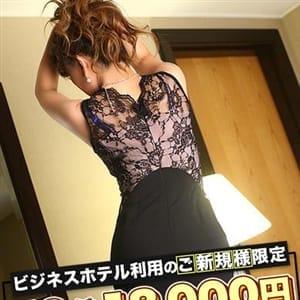 あいぞめ【№①デリ|名古屋|デリヘル】 | 愛特急2006 東海本店(名古屋)