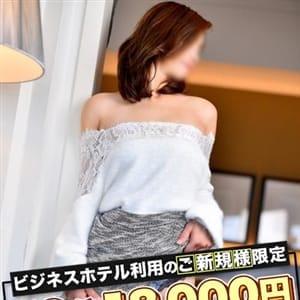 みゅーず【№①デリ|名古屋|デリヘル】 | 愛特急2006 東海本店(名古屋)