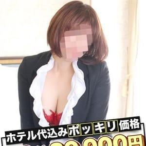 ももか【№①デリ|名古屋|デリヘル】 | 愛特急2006 東海本店(名古屋)