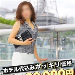 くれない【№①デリ|名古屋|デリヘル】 | 愛特急2006 東海本店(名古屋)