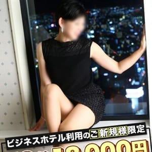 つむぎ【№①デリ|名古屋|デリヘル】 | 愛特急2006 東海本店(名古屋)