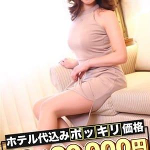 にじこ【№①デリ|名古屋|デリヘル】 | 愛特急2006 東海本店(名古屋)