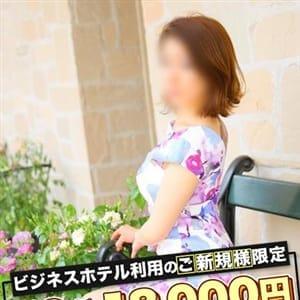 ありえる【№①デリ|名古屋|デリヘル】 | 愛特急2006 東海本店(名古屋)