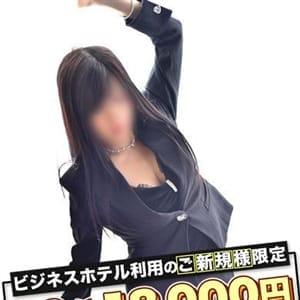ゆみな【№①デリ|名古屋|デリヘル】 | 愛特急2006 東海本店(名古屋)
