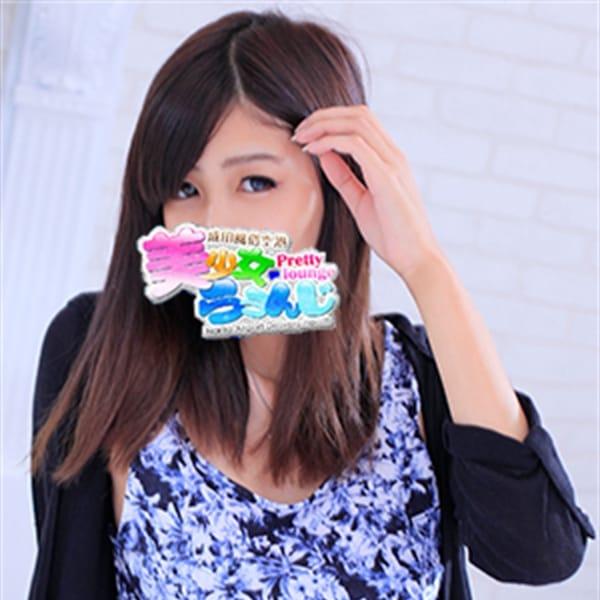 かなた【未経験超絶美少女】 | 成田風俗空港 美少女らうんじ(成田)