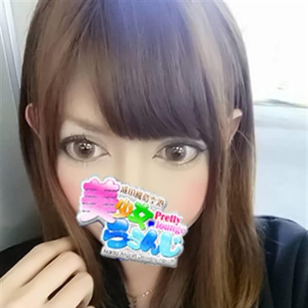 れいこ【ルックスは激カワで超エロい】 | 成田風俗空港 美少女らうんじ(成田)