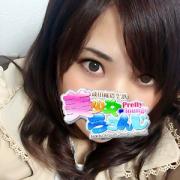あんず | 成田風俗空港 美少女らうんじ(成田)