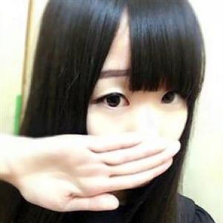 なつみ【パイパンアテンダント】 | 成田風俗空港 美少女らうんじ(成田)