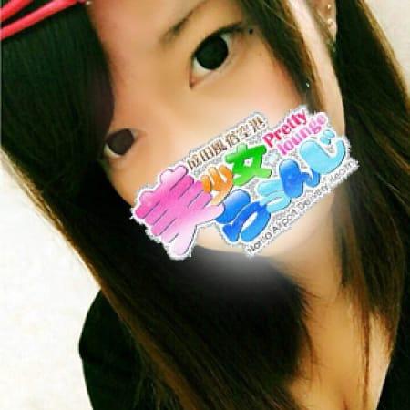 ゆうり【ロリ未経験美少女】 | 成田風俗空港 美少女らうんじ(成田)