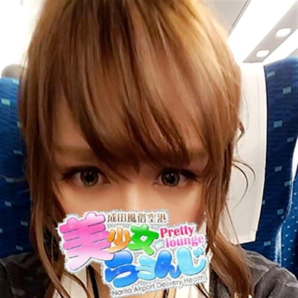 まい【小柄スレンダー美少女】 | 成田風俗空港 美少女らうんじ(成田)