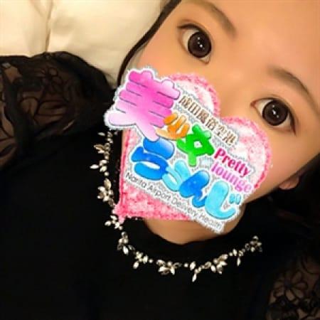 ゆさえ【ファーストバスト】 | 成田風俗空港 美少女らうんじ(成田)