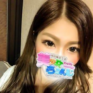 あや【清潔感溢れるカワイ系】 | 成田風俗空港 美少女らうんじ(成田)