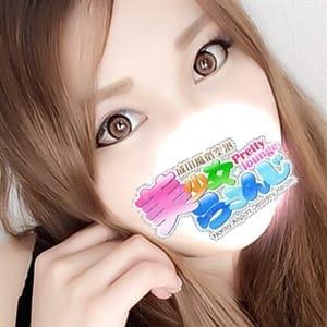 ましろ【ロ〇系パイパンどS娘】 | 成田風俗空港 美少女らうんじ(成田)