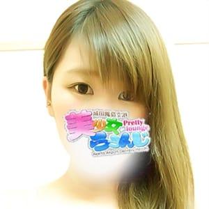 くみえ【19才エロE美少女】 | 成田風俗空港 美少女らうんじ(成田)