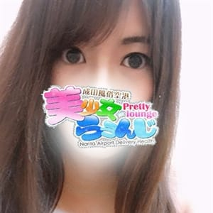 みな【瞳が可愛い美巨乳美少女】 | 成田風俗空港 美少女らうんじ(成田)