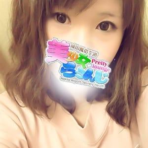 やよい【純白のスレンダー美少女】 | 成田風俗空港 美少女らうんじ(成田)