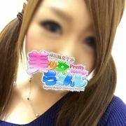 まかろん | 成田風俗空港 美少女らうんじ(成田)
