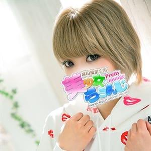 かりな【パイパンS系痴女】 | 成田風俗空港 美少女らうんじ(成田)