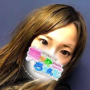 ありす【ギャル系美少女業界未経験】 | 成田風俗空港 美少女らうんじ(成田)