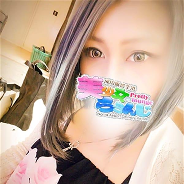 いずみ【清楚系ギャル】 | 成田風俗空港 美少女らうんじ(成田)