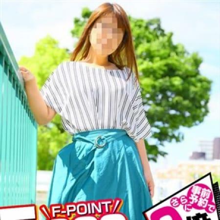 かやの【【熟女デリ!名古屋!デリヘル】】 | 愛特急2006ANNEX(名古屋)