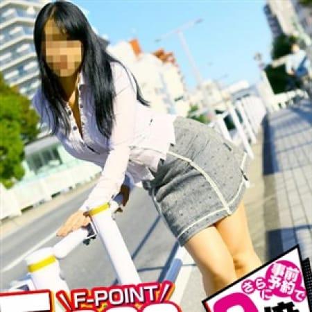 ふれでりか【【熟女デリ!名古屋!デリヘル】】 | 愛特急2006ANNEX(名古屋)