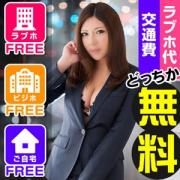 みらんだ【桁違いのスター!】 | 愛特急2006三重本店(鈴鹿)