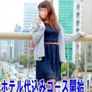 いいこ | 愛特急2006三重本店(鈴鹿)