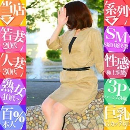 つみき【直・妖艶極上マダム】 | 直アポ(名古屋)