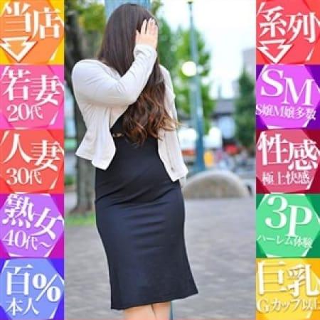 ほわいと【直・エロくて熱い!?】 | 直アポ(名古屋)