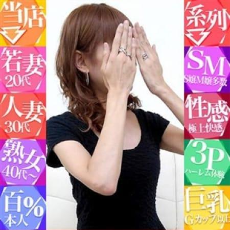 りしゃ【直・スレンダー極上】 | 直アポ(名古屋)