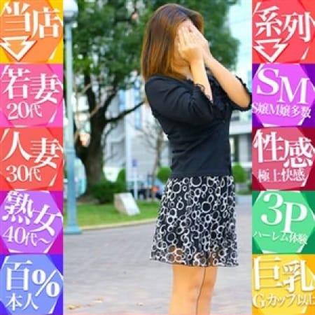 まきな【直・グラマラスな色気】 | 直アポ(名古屋)