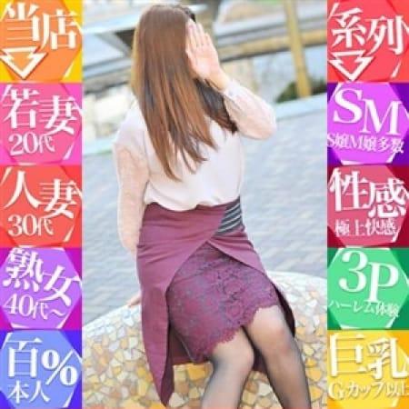 つきの【直・悩殺グラマラス】 | 直アポ(名古屋)