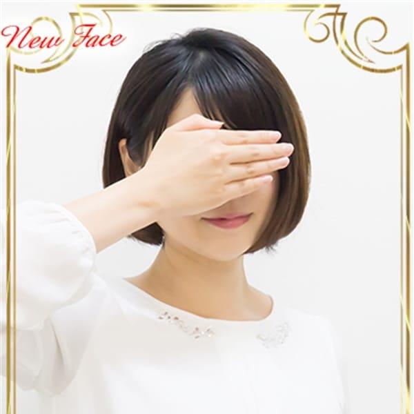 新人・みお☆極上のフレッシュ【超モデル級のスペック】 | シャブール(名古屋)