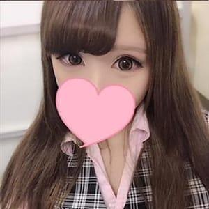あん   デリワゴン(名古屋)
