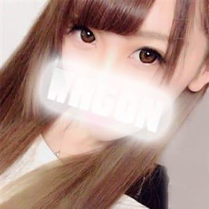 ひかり【育ちのいいお嬢様!】 | 大人めデリワゴン(名古屋)