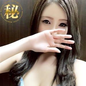 ◆NEW-ほなみ◆【スレンダーナチュラル美人】 | 広島超性感マッサージ倶楽部 マル秘世界(RUSH ラッシュ グループ)(広島市内)