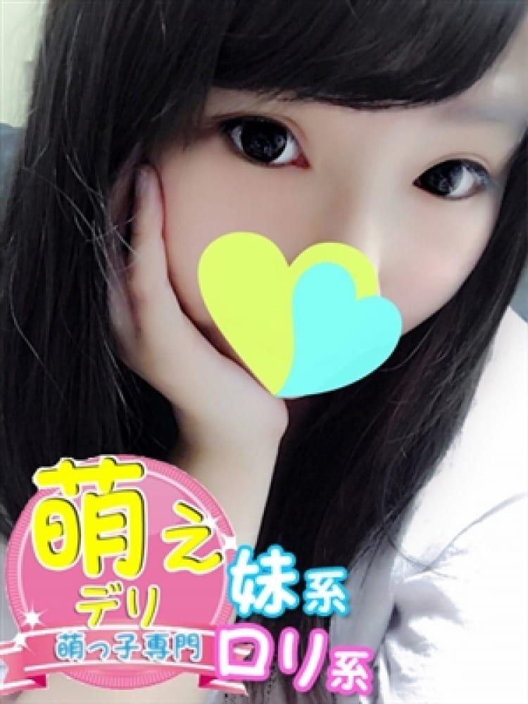 「おランチ」05/25(金) 13:37   みるくの写メ・風俗動画