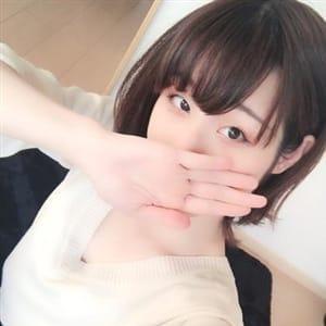 おうか【19歳完全素人萌え娘】 | 萌えデリワゴン(名古屋)