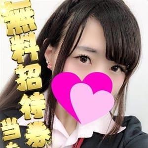 りん【小ぶり超上向き美乳】 | 萌えデリワゴン(名古屋)