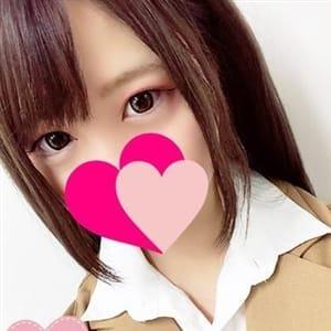 こはく【愛嬌満点】 | 萌えデリワゴン(名古屋)