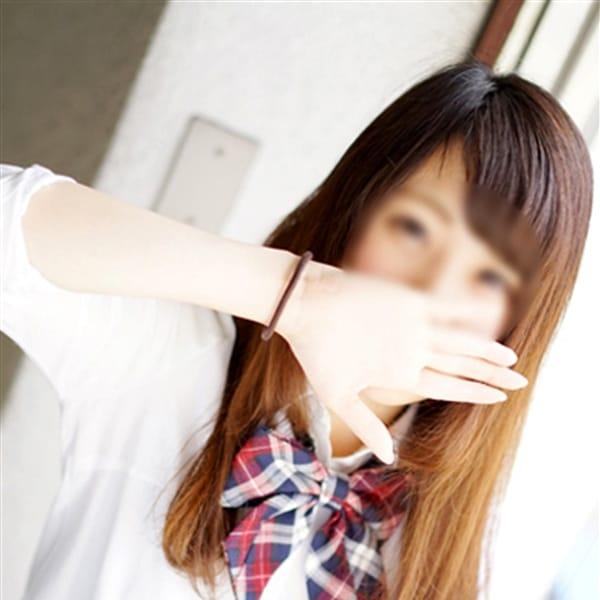 みなみ【おっとりした性格の美少女】 | 女子高生はやめられない!(難波)