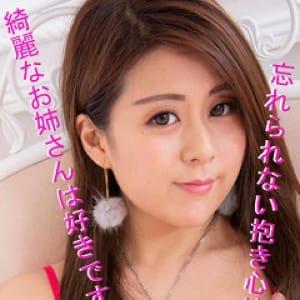 りあな【超美形エロさMAX19歳】 | 千葉女学園(千葉市内・栄町)