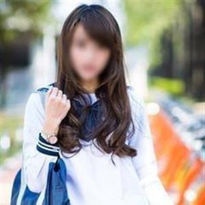 ベル【 期待値MAXロリカワ】 | 片町学園(金沢)