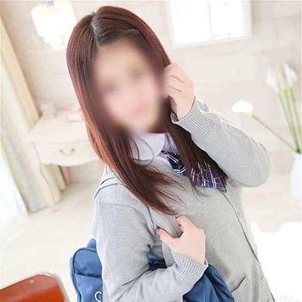 るりこ★可愛い妹系生徒♪【完全素人の18歳♪】   熊本ばってんグループ 1年2組(熊本市近郊)