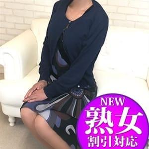 中森(なかもり)【60分9,000円】 | CLUB NIKITA(久留米)