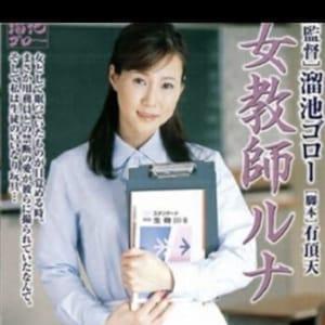 赤坂ルナ【AV 赤坂ルナ 10/12】 | 旅のとも 伊勢志摩(松阪)